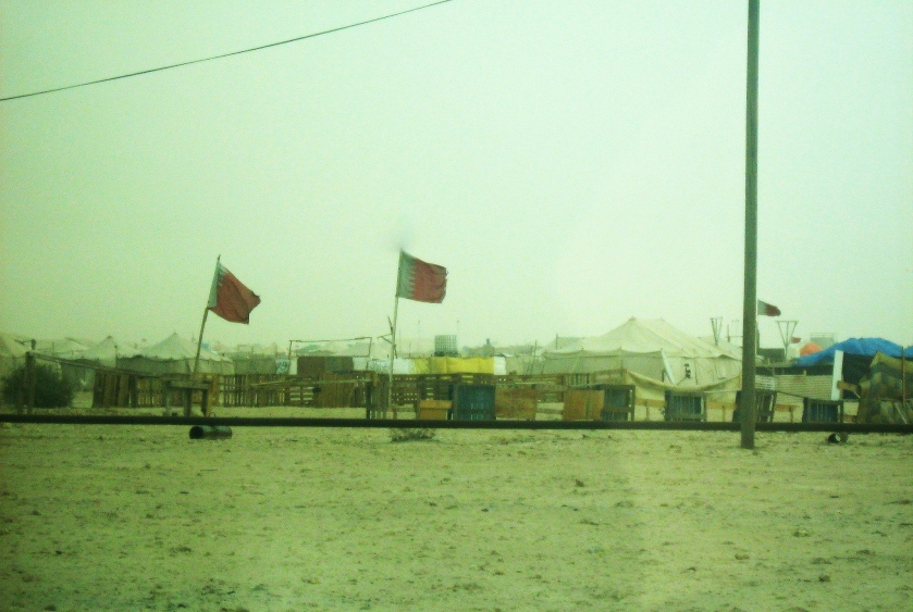 Bedouine Camps, Bahrain Middle East