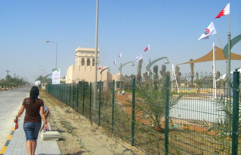 Walking Bahrain Middle East